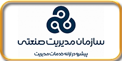 سازمان مدیریت صنعتی تجارت طلایی