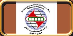 شرکت نمایشگاه های بین المللی اصفهان
