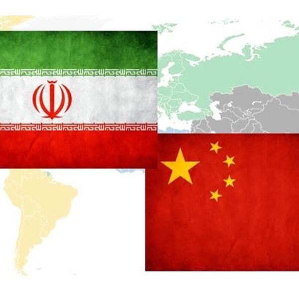 مالیات و عوارض واردات کالا از چین