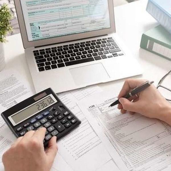 تعیین نرخ حقوق