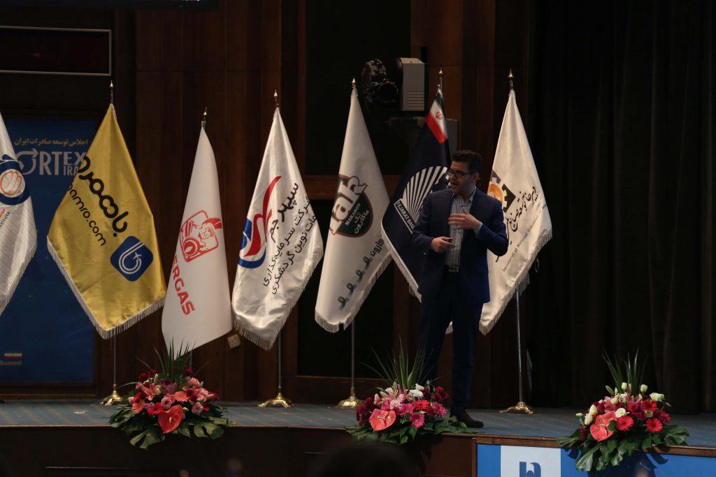 سمینار آموزش صادرات و واردات و ترخیص کالا